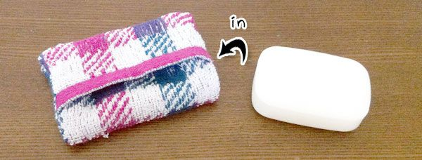 easy soup pouch sewing tutorial