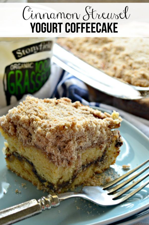 yogurt coffeecake katie o malley streusel coffee cake eat cake ...