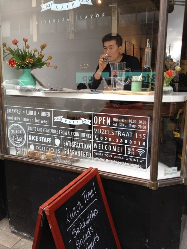 Juice & Salad ( Amsterdam) ***Great low window signage ** High top seating is cool. Increases opportunity for customers to be seen.