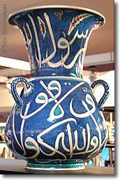 Ottoman Vase, Istanbul, Turkey