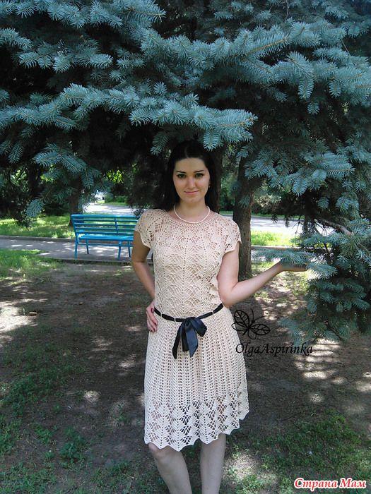 Первое платье крючком, как у Кайли Миноуг!!