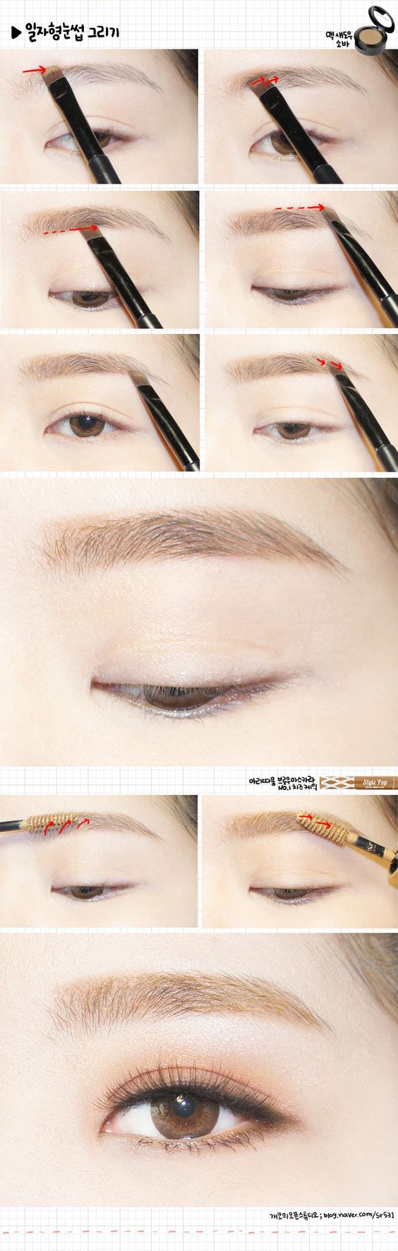 Korean eyebrows:                                                       …