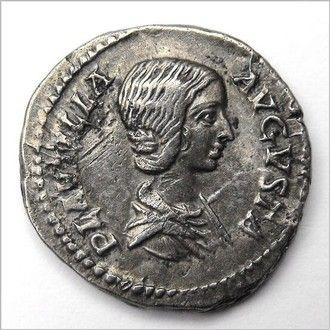 Roman Denarius, Plautilla (AD202).