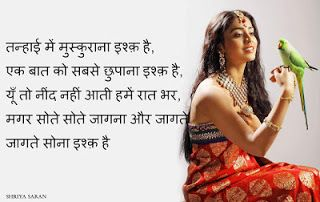 muskan shayari images dosti download free   Picture Shayari Best Khwab Shayari images  best lamha shayari images in hindi  Best Latest funny jokes images for facebook whatsapp  Best latest new images shayari images  muskan shayari images dosti download free  muskan shayari images dosti download free  Best Khwab Shayari images best lamha shayari images in hindi Best Latest funny jokes images for facebook whatsapp Best latest new images shayari images Picture Shayari