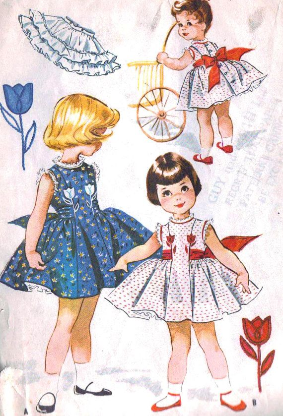 The Charm and Simplicity of Children Patterns!