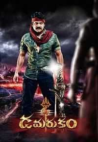 Damarukam The Super Hero 2 (2012) Hindi – Telugu Full Movie Download