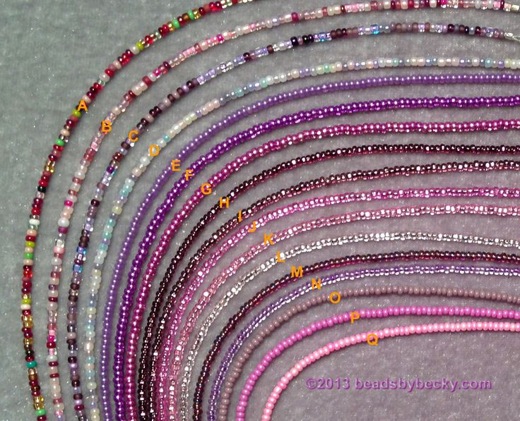 Pink, Purple SeedBead Necklaces - chain substitute, great to wear with pendants, with other necklaces or alone - pinned by pin4etsy.com
