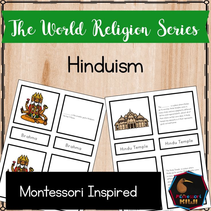 Hinduism 5 part cards montessori inspired