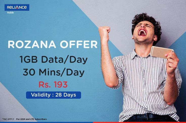 RCom Pronounces a New Plan of Rs. 147 Providing 1GB of 3G Information Per Day for 28 DaysReported by : Chakri Kudikala    Reliance Communications (RCom) has been launching new tariff plans each different day to compete with the rival telecom operators, particularly with Reliance Jio. And as we speak, the corporate has introduced one more tariff plan of Rs. 147, which supplies solely knowledge profit for 28 days.  The all-new Rs. 147 plan from RCom offers 1GB of 3G knowledge per day for 28…