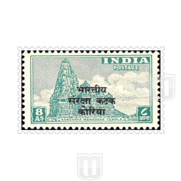 Kandarya Mahadev Temple | Philcent # M110 | Mintage World