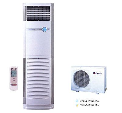 Globe 5.0 Ton Floor Standing Air Conditioner Price in Bangladesh, Best Air conditioner supplier in Bangladesh is Brand Bazaar BD at Dhanmondi Showroom