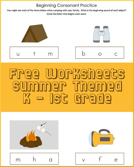 Free Summer-Themed Worksheets for K-1st Grade - beginning consonant practice, matching sums, camping fill-in-the-blank, and scissor skills