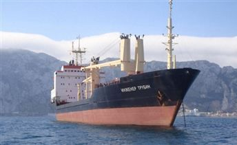 Inzhener Trubin left Petropavlovsk-Kamchatsky and headed for China - Infrastructure: Arctic-Info