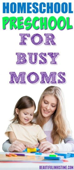 Home preschool resources for tired, non-creative, busy moms
