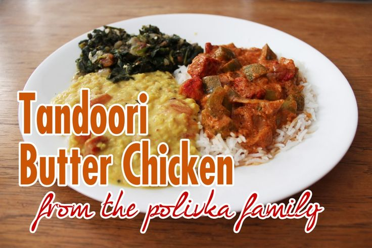 Tandoori Butter Chicken & Bhindi Bhaji - The Polivka Family