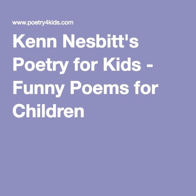 my computer ate my homework poem kenn nesbitt