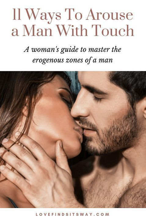 ways to touch a man