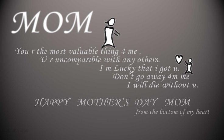 Top Pictures For Mothers Day  http://www.mothersday123.com/top-pictures-for-mothers-day.html