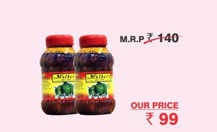 Rs 99 off Mother's Mango or Mixed Pickle - 1kg worth Rs 140. Valid across all SRS Value Bazaar outlets.