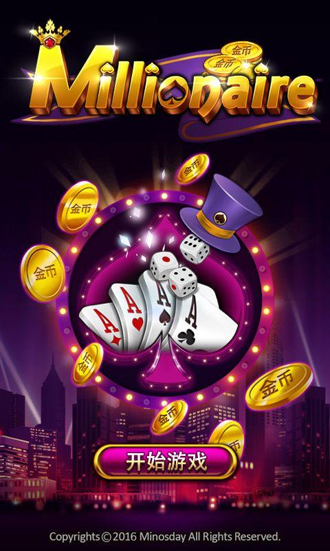 china poker : game