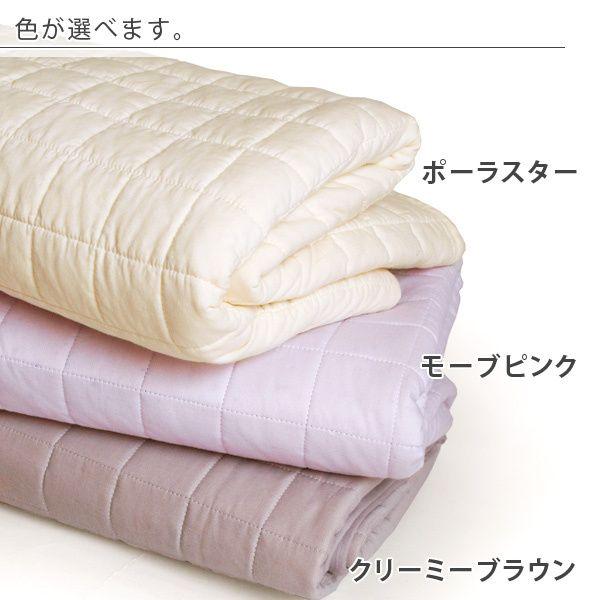 ベッドパッド/オーガニックコットン綿入りキルト敷きパッド(140×200cm/ダブル)
