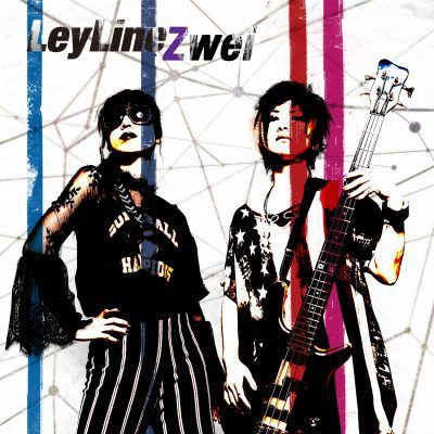 CD◇Zweiミニアルバム『Ley Line』Zweiが約2年ぶりのアルバムリリース!TVアニメ「テラフォーマーズ リベンジ」ED主題歌の『Red Zone』やゲーム「STEINS;GATE 0」EDテーマの『ライア』等のタイアップ曲に加え新曲2曲、 さらにZweiの代表曲でもある『拡張プレイス』『恋ガレヨ』の英語カヴァー版も収録!発売元:5pb 発売日:2017年6月21日(水)価格:¥2,600円(税抜)