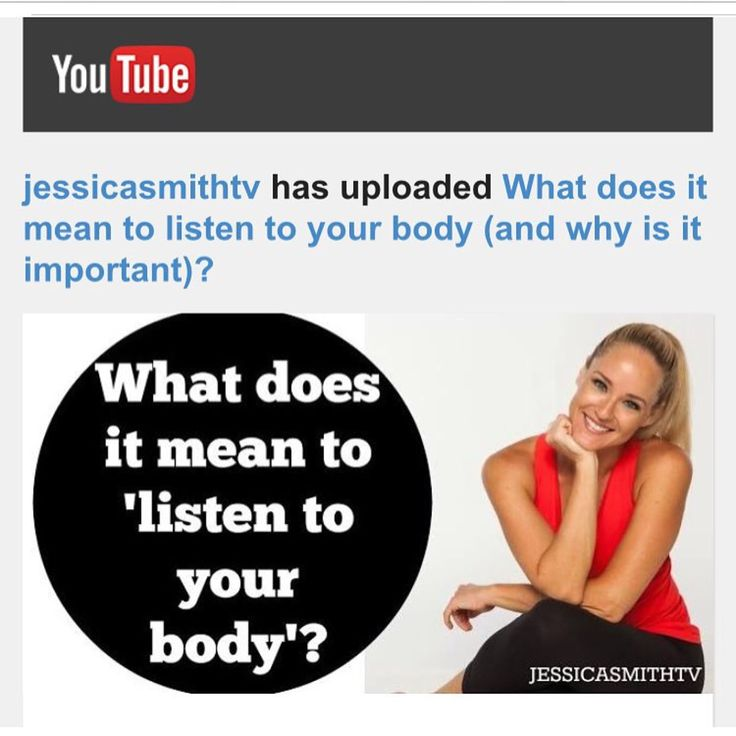 What does it mean to listen to your #body.  Why inner wisdom is important for #health and #wellness. A great video from my friend Jessica Smith.  http://youtu.be/-ZHYQ2U3goY #jessicasmithtv #fitness #fitnesswisdom #listen #listentoyourbody #innerwisdom #healthybodies #healthyliving #flexibility #healthiswealth #wellness #wellbeing #lettalkaboutgreen #thekarmadayspa #agelesslivingwithangelica #angelicacontrerascoach