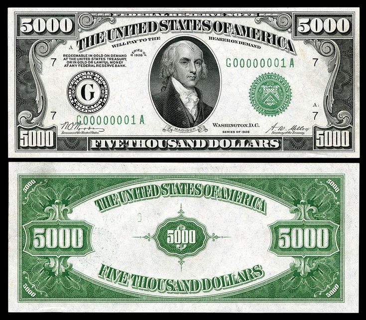 $5,000 Federal Reserve Note, Series 1928, Fr.2220g, depicting James Madison.