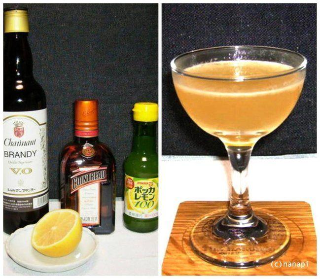 【サイドカー】  味:ブランデーの強さを柑橘系でさっぱり飲みやすく仕上げたカクテル  シェイカー:なくても作れる  材料:  ・ブランデー  ・ホワイトキュラソー(オレンジ果皮を使ったリキュール)  ・レモンジュース