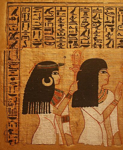 Book of the Dead of Nebqed | Détail du Livre des Morts, Ancient Egyptian, 18th dynasty, c1400 BC.