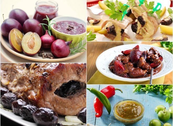 Рецепты из сливы: топ-5 пикантных блюд