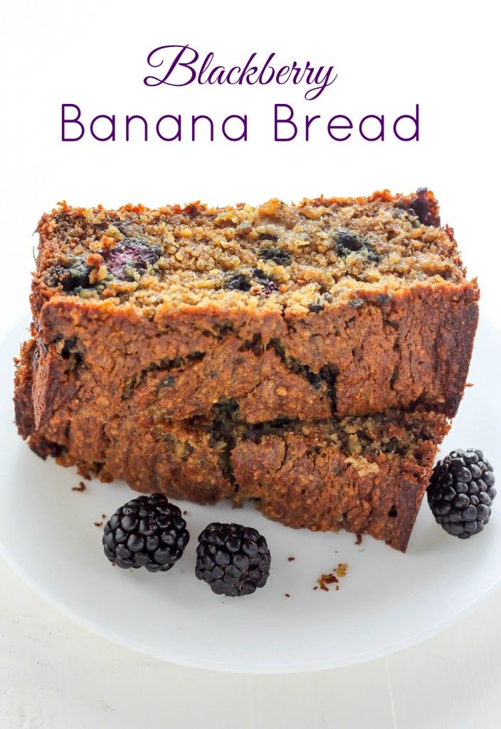 Healthy Blackberry Banana Bread - gluten free AND sugar free this bread is still SO DELICIOUS!