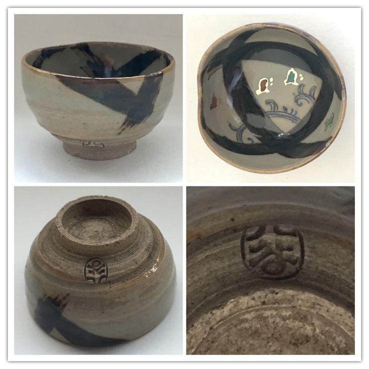 Japanese senchawan, a small tea bowl.