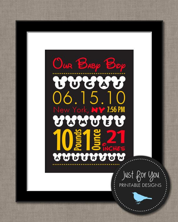 Mickey Mouse Nursery - Typography Subway Art - Birth Announcement - Wall Art - Printable 8x10 YOU PRINT (Digital File) on Etsy, $15.00