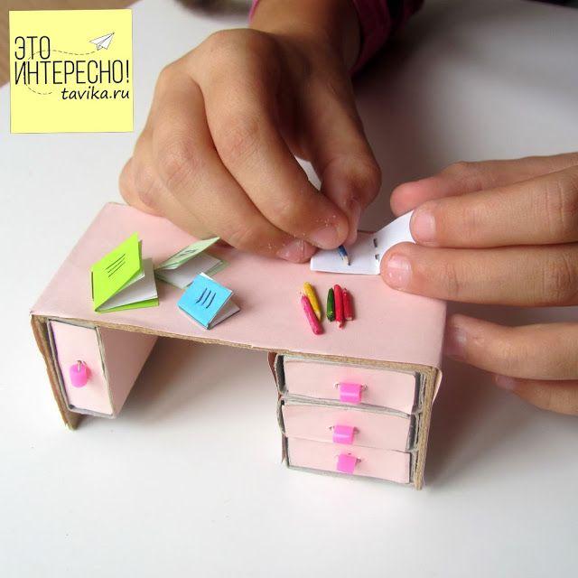 Столик для кукольного домика своими руками. Игрушечная мебель из спичечных коробков