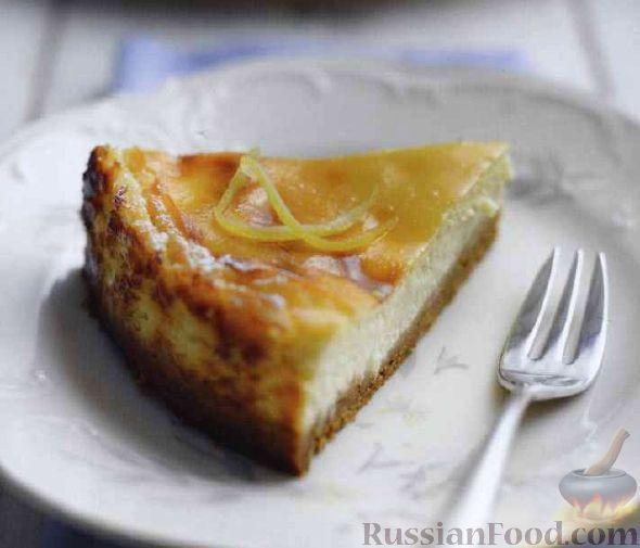 Рецепт: Лимонный чизкейк на RussianFood.com