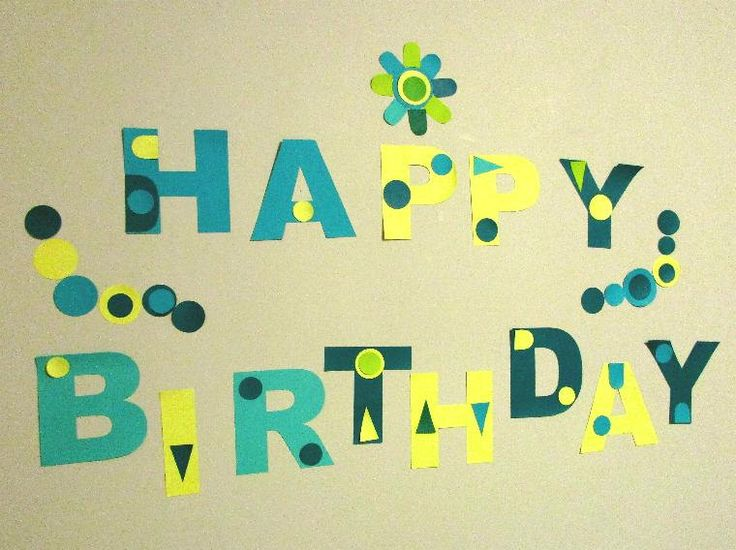Birthday Sign, Party Sign, Wall Stickers,Party, Childrens birthday Party,Letters,Birthday Party, Girls Party Wall decor, pink Party Decor by SuspendedStar on Etsy