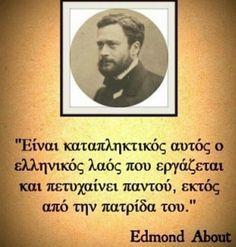 #Greeks #situation #admiration