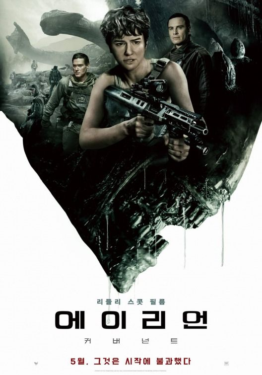 Click to View Extra Large Poster Image for Alien: Covenant
