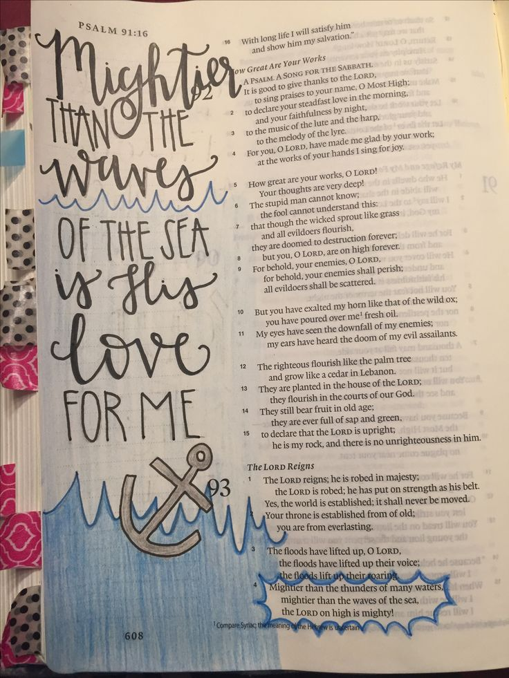 Some of my work. Psalm 93:4 #biblejournaling #psalm #mightylove