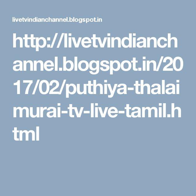 http://livetvindianchannel.blogspot.in/2017/02/puthiya-thalaimurai-tv-live-tamil.html