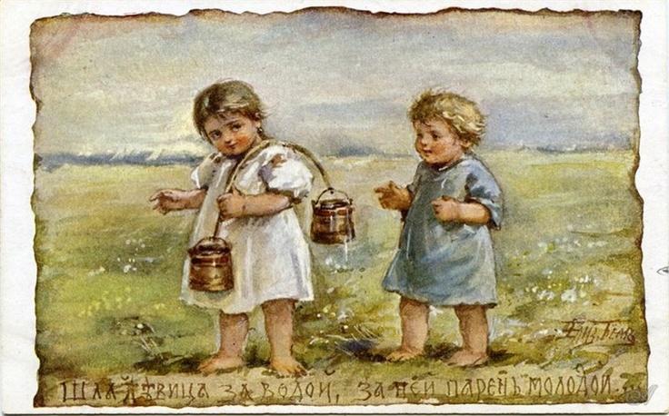 Шла девица за водой, за ней парень молодой