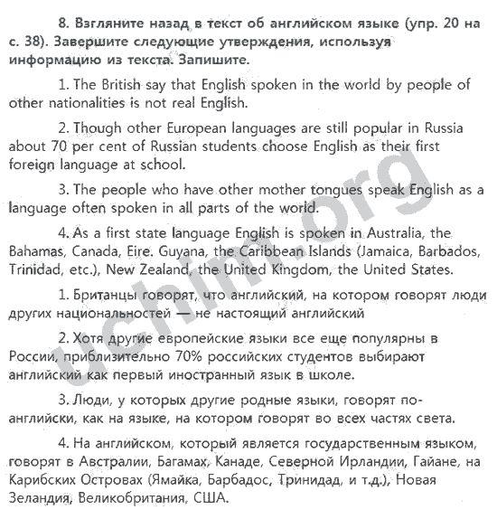 2 4 языку тетрадь гдз часть по класс русскому моршнева рабочая