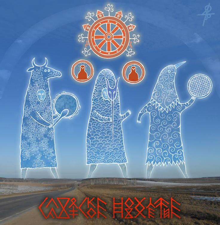 """Славянское Новолетие""  (""The Slavic New Year"") by *vьsь mirъ"