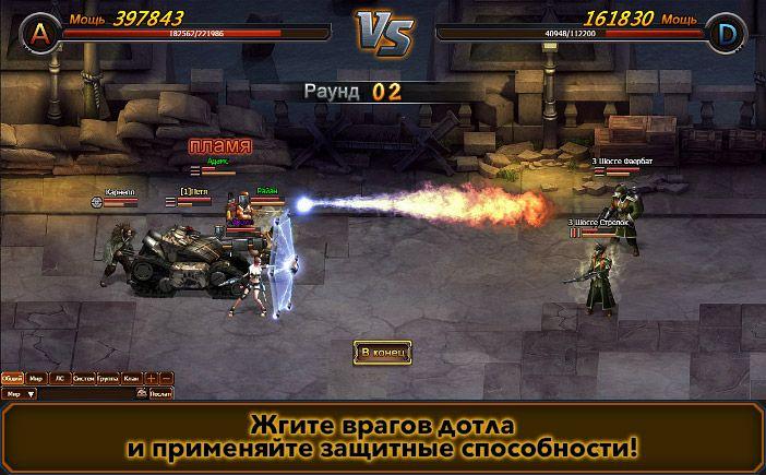 Игра стальное братство представляет собой классический шпионский боевик, который отличается достаточно яркой рисованной графикой. Главной особенностью игры является то, что она рассказывает о параллельной реальности, в которой события прошедших войн произошли с совершенно другим итогом http://woravel.ru/igra-stalnoe-bratstvo/