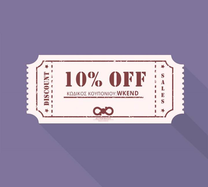 Coupon Weekend Again!  Έφτασε το Σαββατοκύριακο που όλοι περιμέναμε!  To κουπόνι Weekend σου δίνει τη δυνατότητα να αγοράσεις τα αγαπημένα σου προϊόντα με επιπλέον έκπτωση 10%   Μη χάνεις χρόνο! Ισχύει μέχρι και την Κυριακή 24/09/2017.  Go: http://ift.tt/2rBKpx9 #a4bgr   #coupons   #weekend - facebook.com/a4b.gr