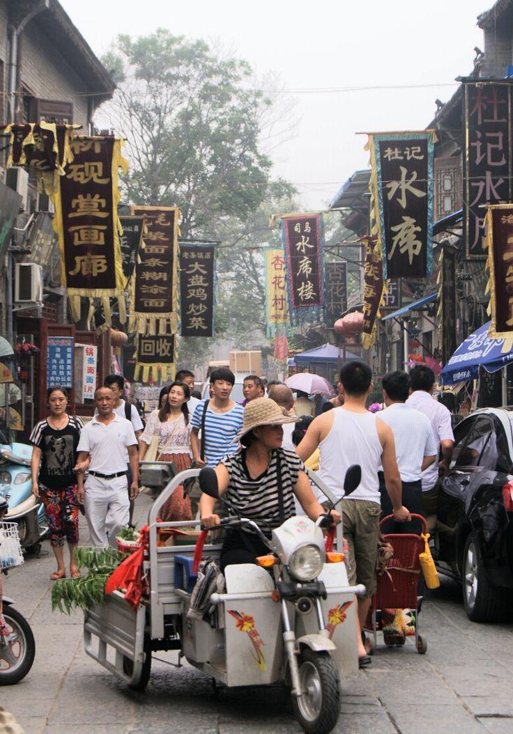 Shopping, Luoyang, China Copyright: Yves Guillemot