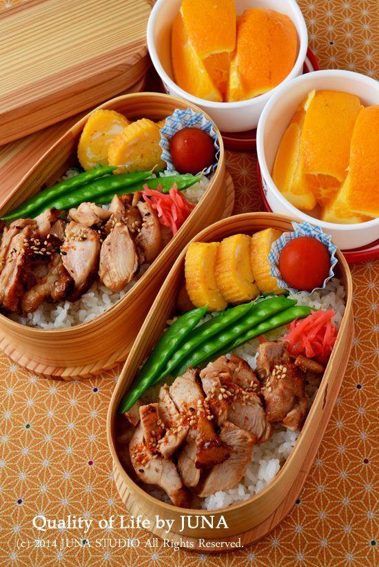 Picture Inspo: Teriyaki Chicken and Rice with Tamagoyaki, snow peas, tomato