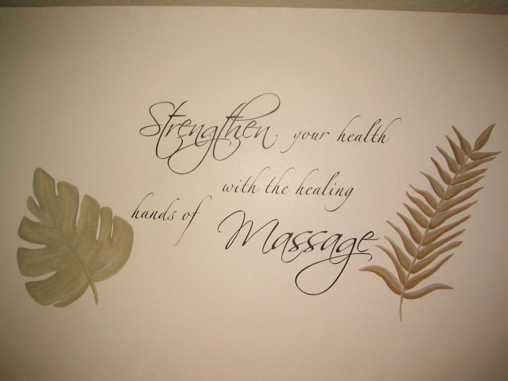 Wall Decor For Massage Room : Massage therapist quotes quotesgram