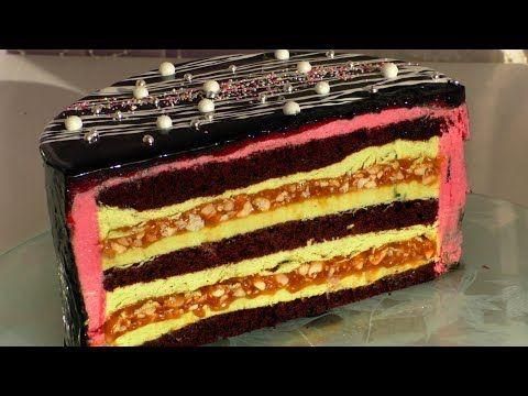 Сумасшедший торт ( рекомендую) Crazy cake. - YouTube